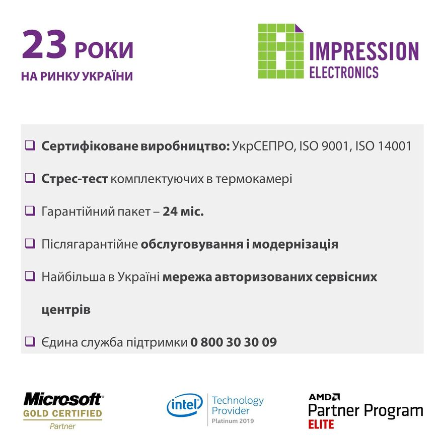 Компьютер Impression HomeBox I1340