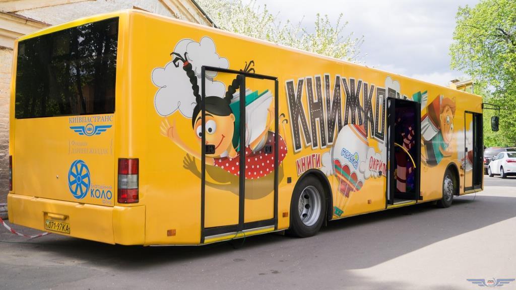 Проект любознательный пассажир в картинках про автобус