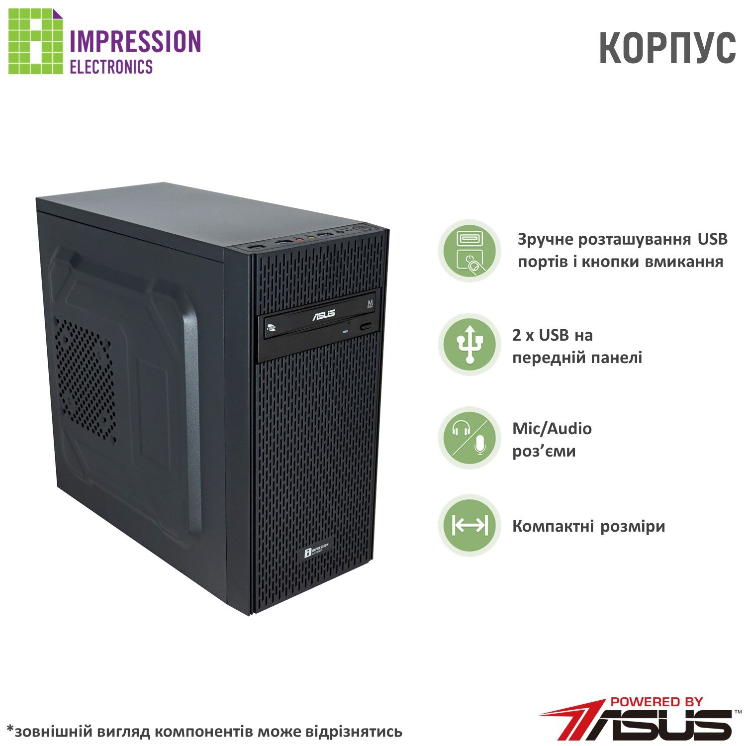 Комп'ютер Impression Business A0019